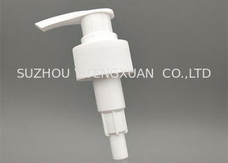 Cosmetic Cream Plastic 24/410 Small Lotion Dispenser Replacement